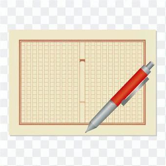 稿紙和尖銳的鉛筆