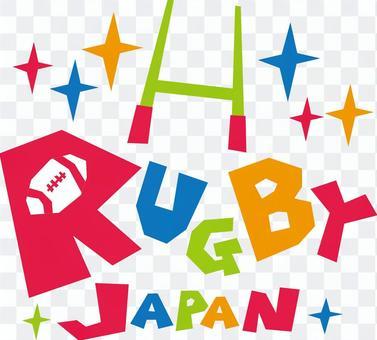 ラグビー日本 RUGBY JAPAN