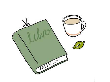책과 커피, 그리고 나뭇잎