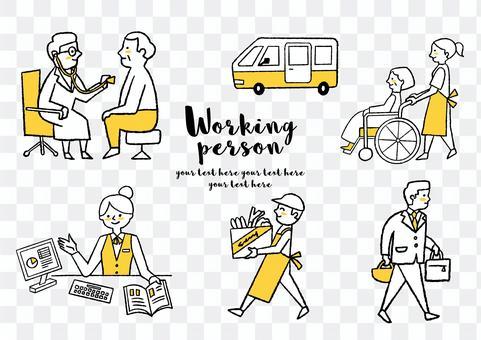 働く人たち_セット