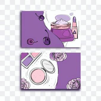 Cosmetic card