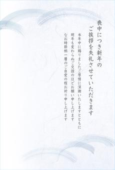 哀悼明信片畫筆山脈B水彩手繪
