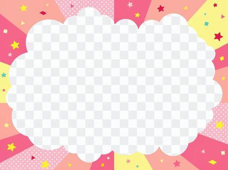 可愛的粉紅色流行mokomoko集中線