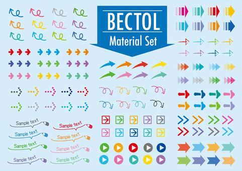 Arrow_colorful material set