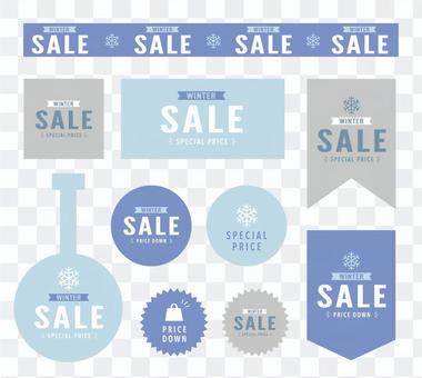 Winter sale POP