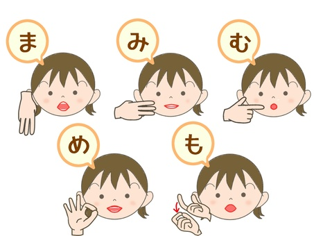 手指字少女【馬行】
