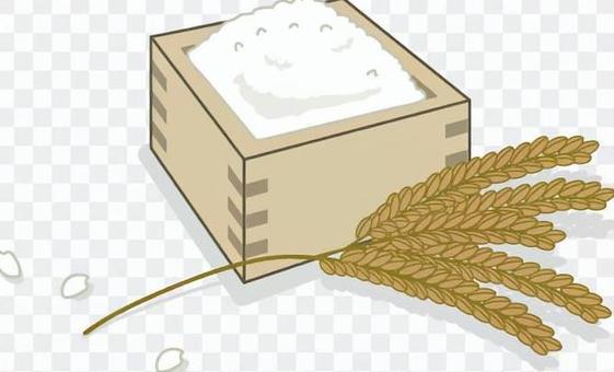 新的米攤和耳米