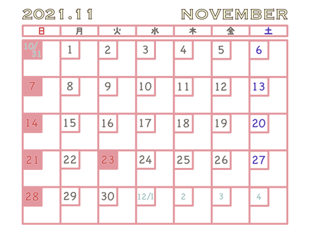十一月日曆