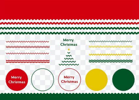 波線&波枠セット クリスマス