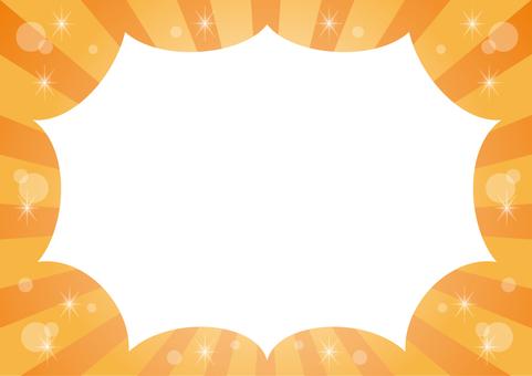 輻射銷售傳單橙色