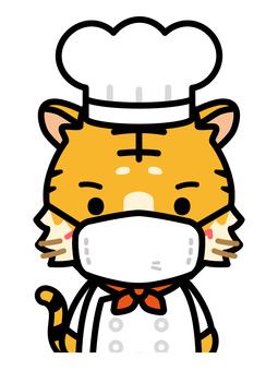 戴面具的老虎廚師的上半身