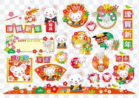 New Year's materials for childhood 2