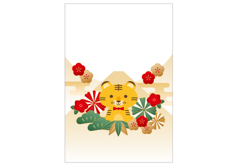New Year's card 2022 Tiger year cute