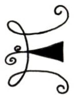 The alphabet 'E'