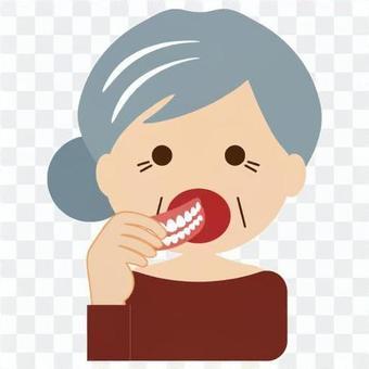 奶奶插假牙