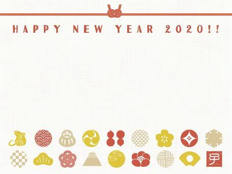 2020年新年フレーム素材