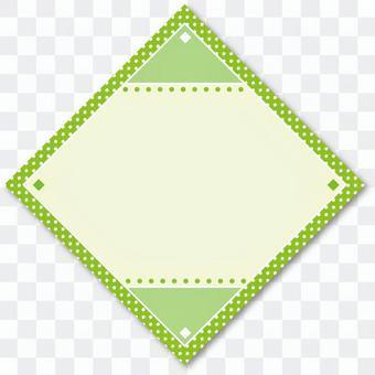 タイトルバック菱形01 緑