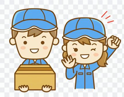 Working workers