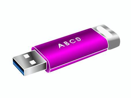 USB存儲器2