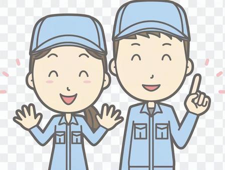 工作的女孩和男人 - 指出尼科尼科 - 胸圍