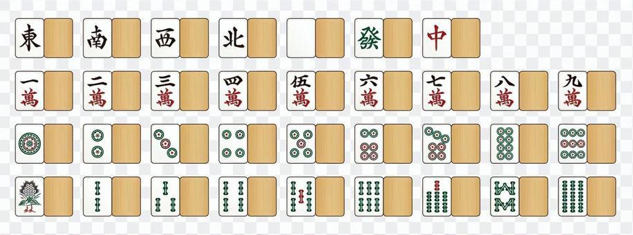 0923_mahjong