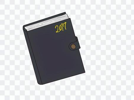 A notebook