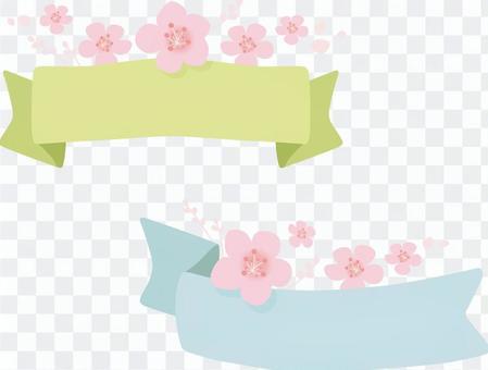 丝带_樱花
