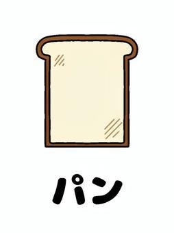 麵包圖片卡