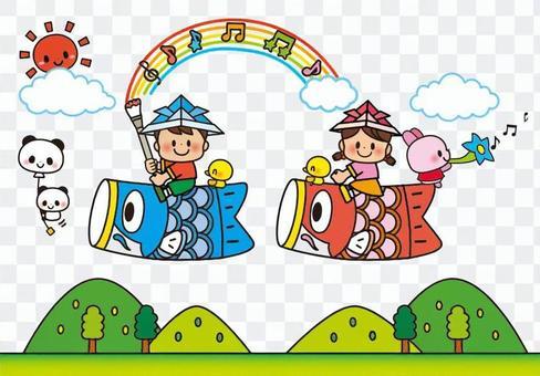 兒童節鯉魚旗可愛