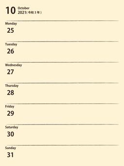 每週 E211025 週 | 黃色
