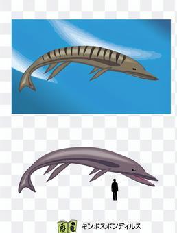 恐龍Cyponspondylus古代水下