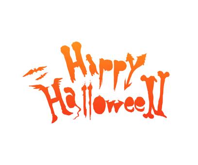 Happy Halloween characters (orange)