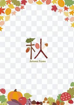 秋天的框架(垂直)