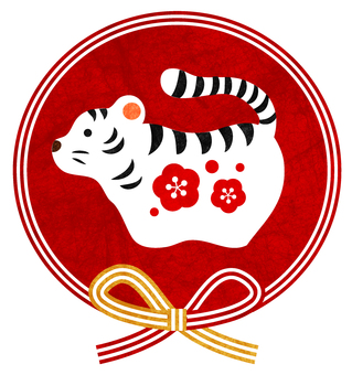White Tiger Tiger Year Mizuhiki Icon Transparent Ant