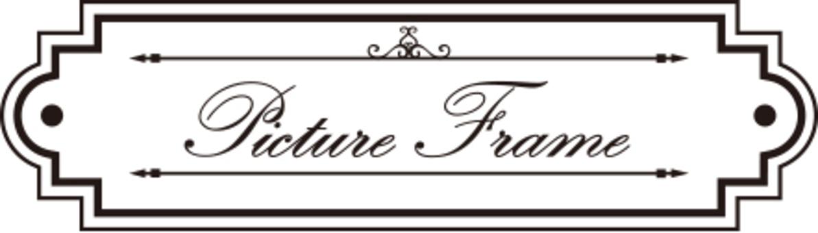 裝飾框架標籤