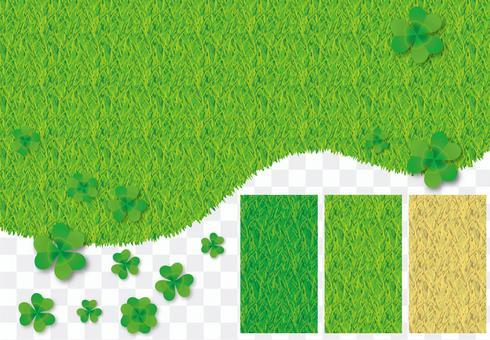 草模式和三叶草