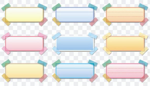 Tape frame set (gradation)
