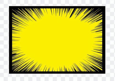 Bakdan frame _ concentration line _ black & amp; yellow