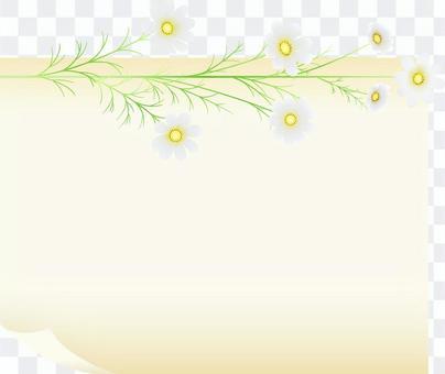 秋向け・白紙・コスモスのフレーム33