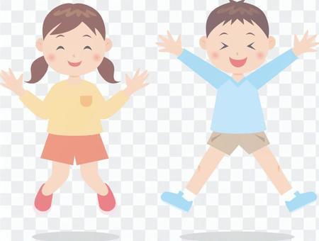 Children's Jump