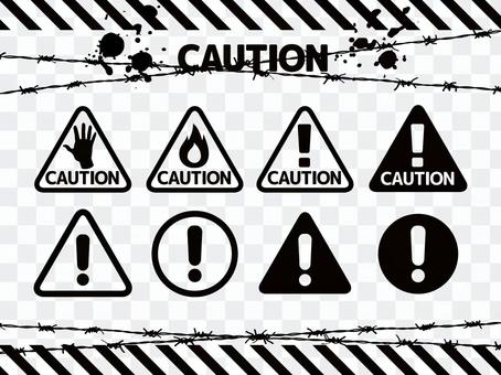 圖標匯總_注意