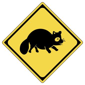 Warning sign (animal attention: raccoon dog)
