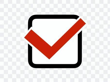 Check check box Red dot