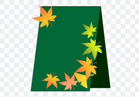 Autumn leaves blackboard