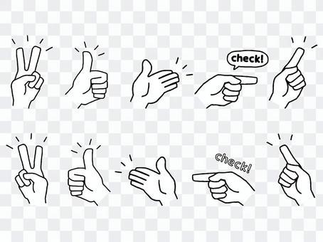 手勢集(簡單)