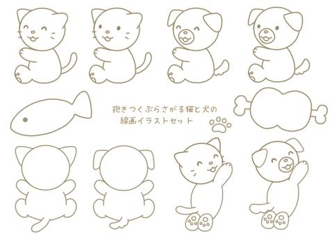 Hugging hanging cat and dog line drawing set