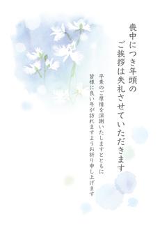 哀悼明信片 Sagisou 水彩手繪