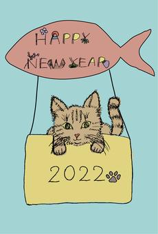 2022年用鋼筆劃的虎斑貓和鯛魚新年賀卡