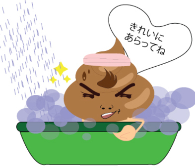 Shower to go shower