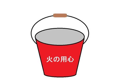 Bucket 09